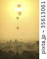 バガン ミャンマー 古いの写真 35613061