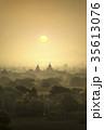 バガン ミャンマー 古いの写真 35613076