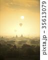 バガン ミャンマー 古いの写真 35613079