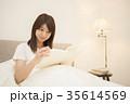 ライフスタイル 読書をする女性 35614569