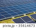 ソーラー メガソーラー 太陽光発電の写真 35614673