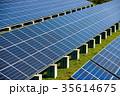 ソーラー メガソーラー 太陽光発電の写真 35614675