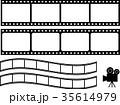 フィルム 35614979