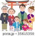 ベクター 家族 三世代家族のイラスト 35615350