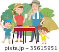 キャンプ ベクター 家族のイラスト 35615951