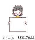 シニア ボード メッセージボードのイラスト 35617088