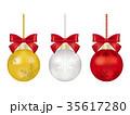 クリスマス オーナメント ベクターのイラスト 35617280