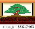 演舞場イメージ 35617463