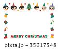 家族 クリスマス クリスマスカードのイラスト 35617548