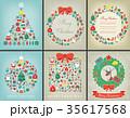 クリスマス デコレーション 装飾のイラスト 35617568