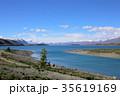 風景 山 テカポ湖の写真 35619169