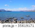 風景 山 テカポ湖の写真 35619171