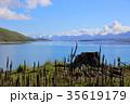 風景 山 テカポ湖の写真 35619179