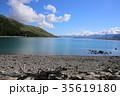 風景 山 テカポ湖の写真 35619180