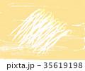 もやし 水彩画 35619198