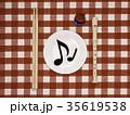 音楽 35619538