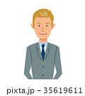 ビジネスマン 人物 ベクターのイラスト 35619611