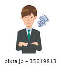 ビジネスマン スーツ 男性のイラスト 35619813