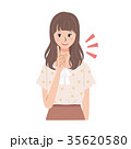 頬に手をあてる 若い女性 イラスト 35620580