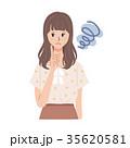 ベクター 人物 女性のイラスト 35620581