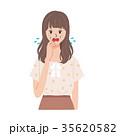 慌てる 若い女性 イラスト 35620582