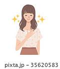 安心する 若い女性 イラスト 35620583