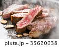 焼き上がったステーキ肉 35620638