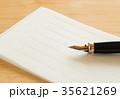 一筆箋 手紙 添え状 便箋 お礼状 便り 和紙 35621269