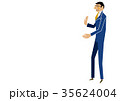 ビジネスマン 男性 人物のイラスト 35624004