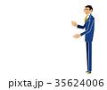 ビジネスマン 男性 人物のイラスト 35624006