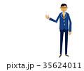 ビジネスマン 男性 人物のイラスト 35624011