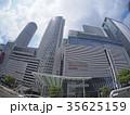 名古屋駅前の高層ビル群 35625159