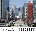 名古屋 桜通り 35625355