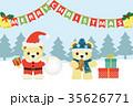 クリスマス サンタクロース ベクターのイラスト 35626771