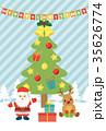 クリスマス サンタクロース トナカイのイラスト 35626774