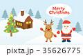 クリスマス サンタクロース トナカイのイラスト 35626775