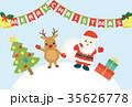 クリスマス サンタクロース トナカイのイラスト 35626778