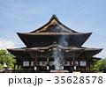 善光寺 寺 寺社仏閣の写真 35628578