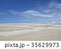 風景 砂丘 レンソイスの写真 35629973
