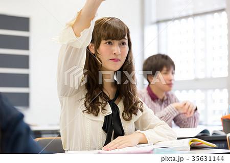 大学生 勉強 挙手 質問 35631144