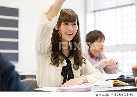 大学生 勉強 挙手 質問 35631146