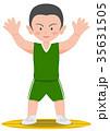 バスケットボール ディフェンス 35631505