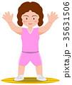 バスケットボール ディフェンス 女子 35631506