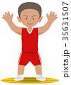 バスケットボール ディフェンス 黒人 35631507