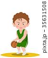 バスケットボール ドリブル 35631508