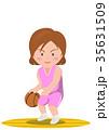 バスケットボール ドリブル 女子 35631509