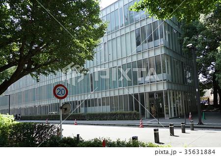 東京大学 本郷 法学政治学系総合教育棟  35631884