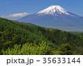 残雪 富士山 春の写真 35633144