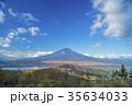 山 富士山 世界文化遺産の写真 35634033