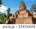 世界遺産アンコール遺跡群 Baksei Chamkkrong カンボジア・シェムリアップ 35634049